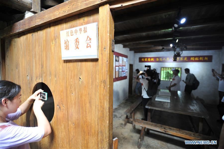 CHINA-LONG MARCH SPIRIT-EVENT (CN)