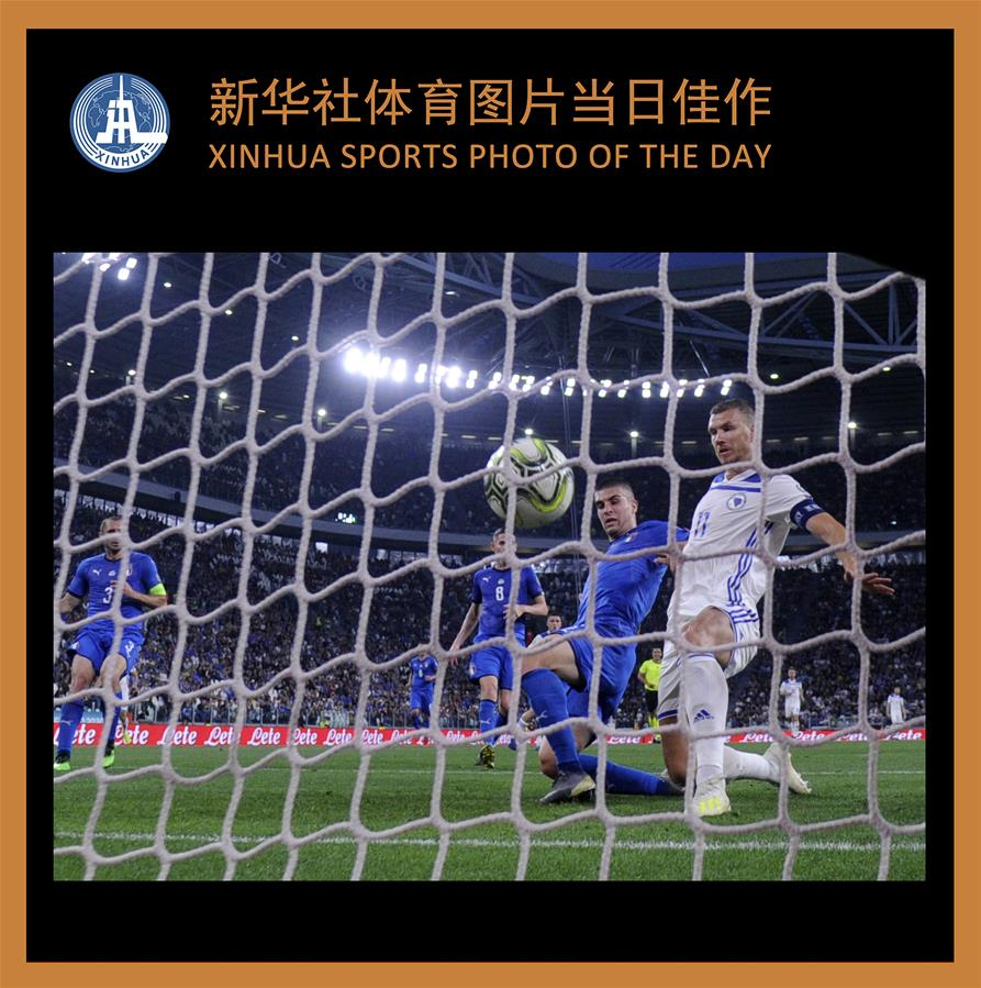 XINHUA SPORTS PHOTO OF THE DAY