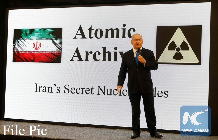 Netanyahu says Israel not to allow Iran to have nuke weapons