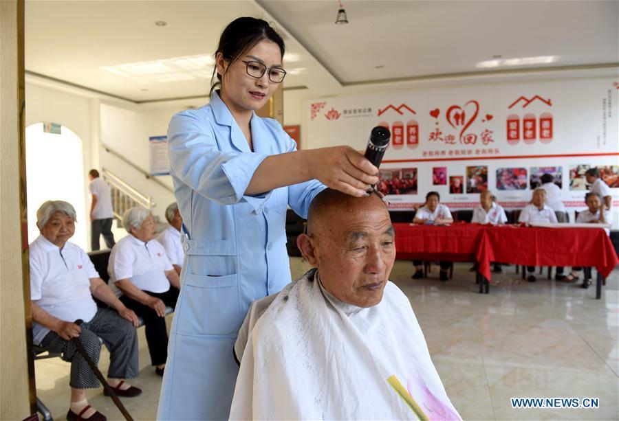 中國 - 河北 - 邢臺護理所有者(CN)
