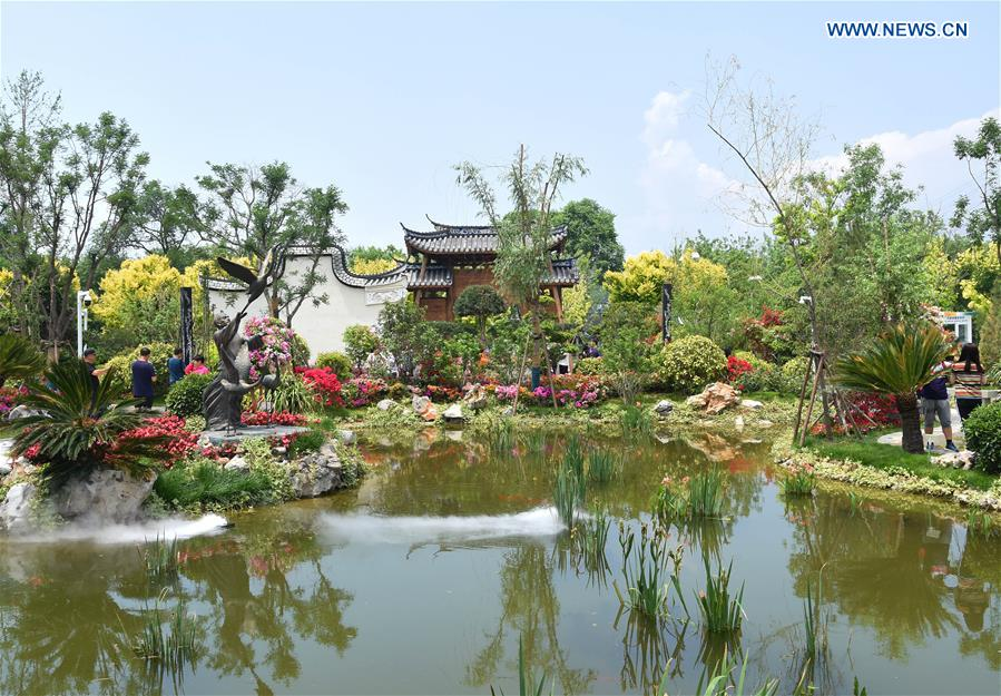 CHINA-BEIJING-HORTICULTURAL EXPO-FUJIAN DAY (CN)