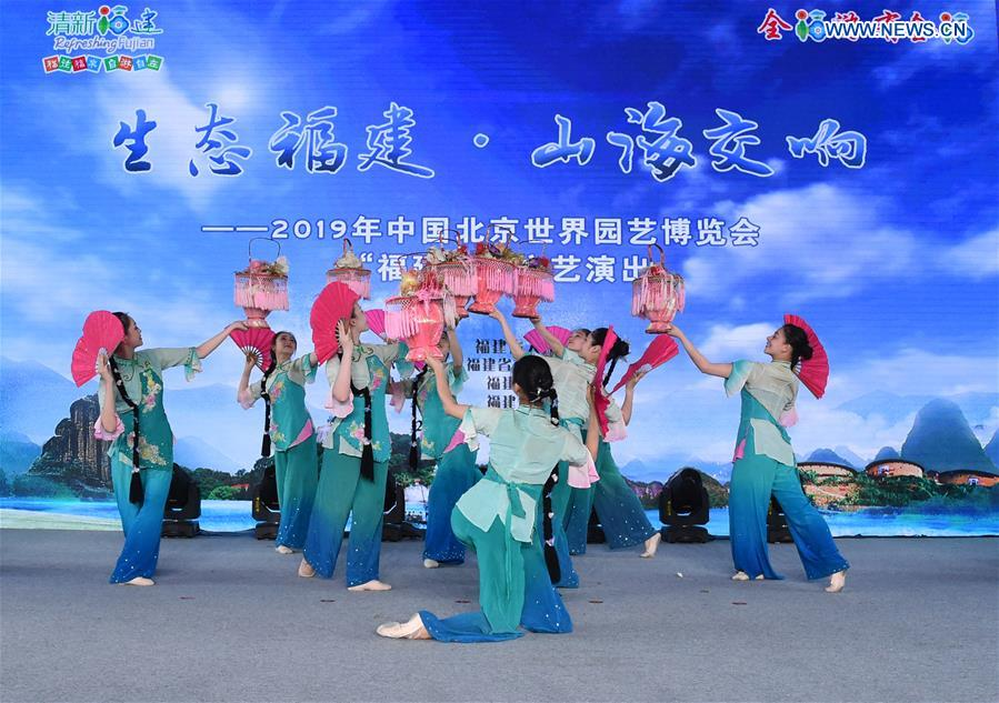 CHINA-BEIJING-HORTICULTURAL EXPO-FUJIAN DAY (CN)