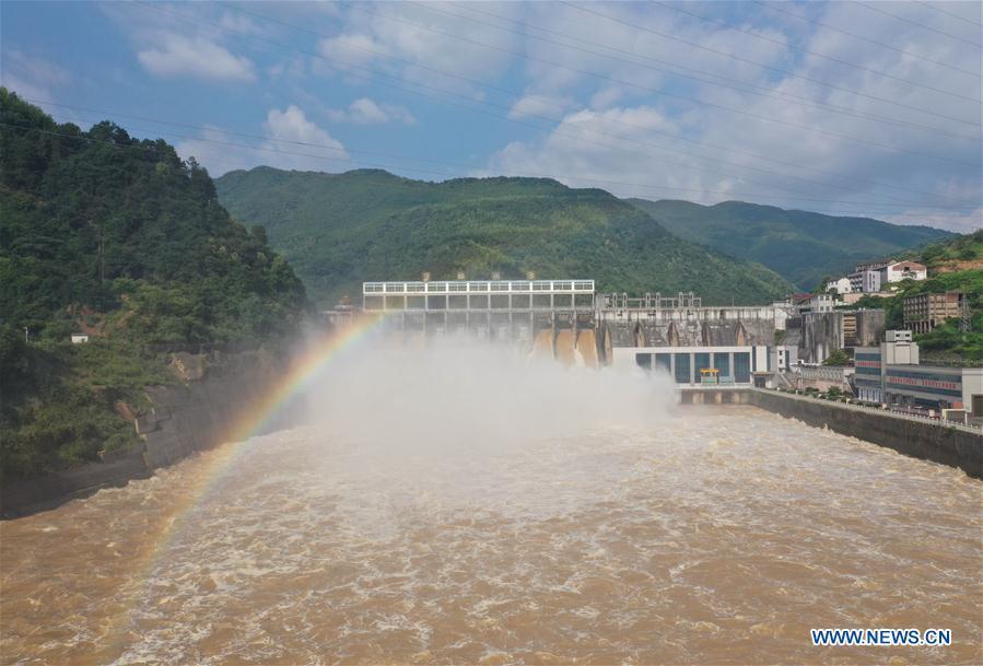 #CHINA-HUNAN-YONGZHOU-RESERVOIR-WATER DISCHARGE (CN)