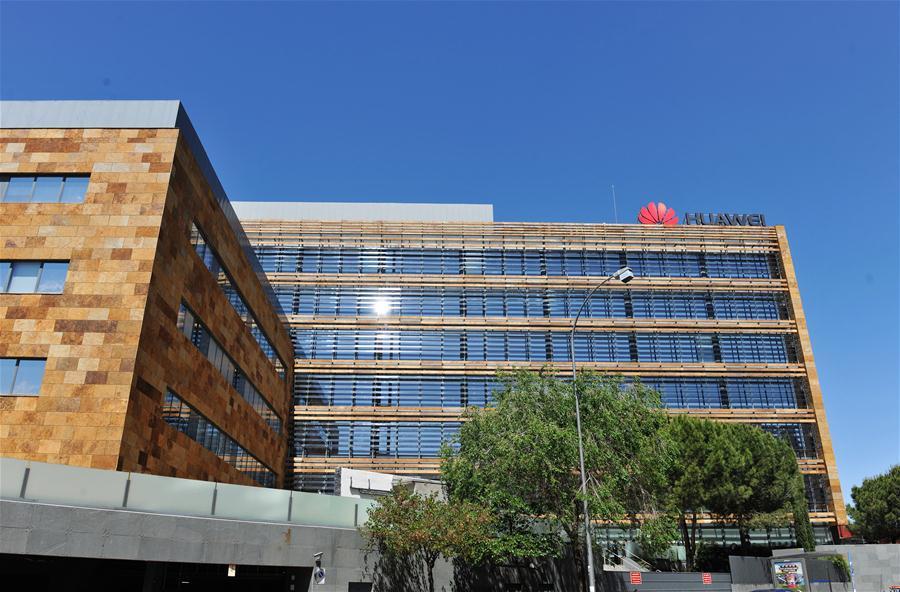 西班牙 - 马德里 - 沃达丰 - 华为 - 第一个5G网络