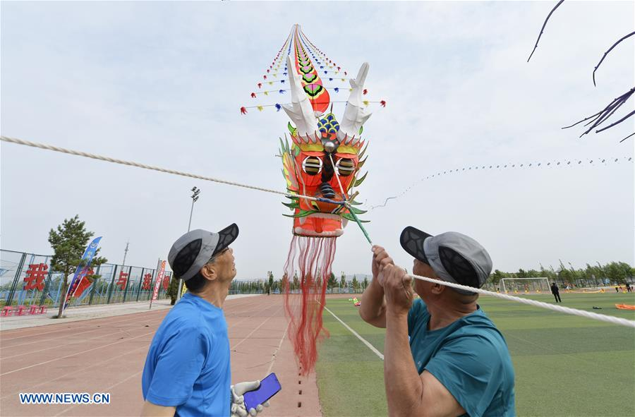 #CHINA-INNER MONGOLIA-BAOTOU-KITE FLYING CONTEST(CN)