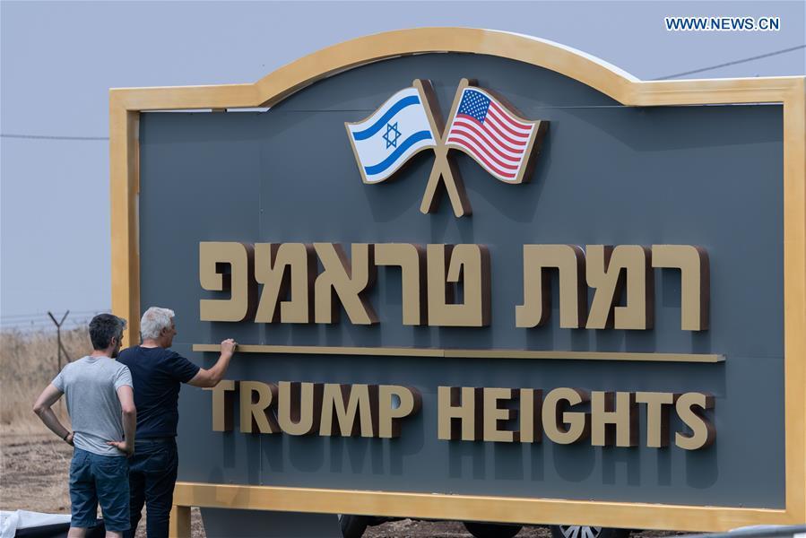 Israeli gov't inaugurates settlement in Golan Heights to honor Trump - Xinhua | English.news.cn