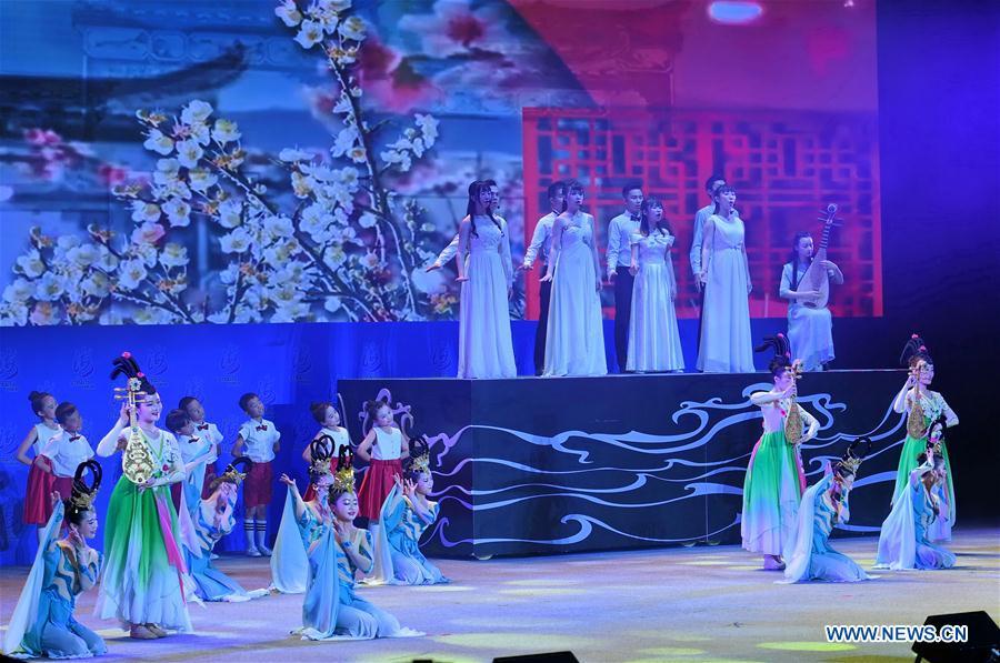 CHINA-FUJIAN-XIAMEN-STRAITS FORUM-WOMEN (CN)