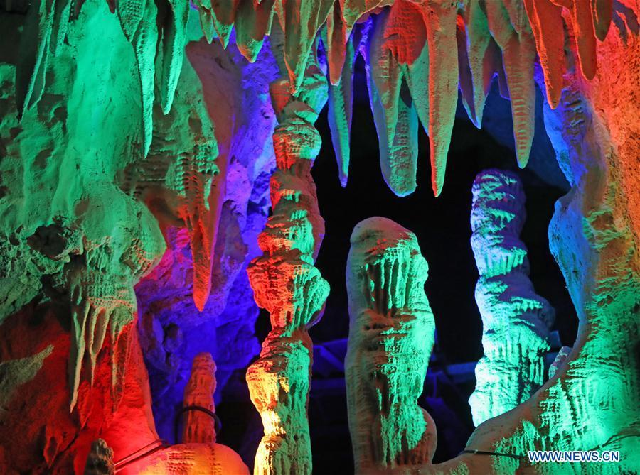 中国 - 辽宁 - 喀斯特洞穴(CN)