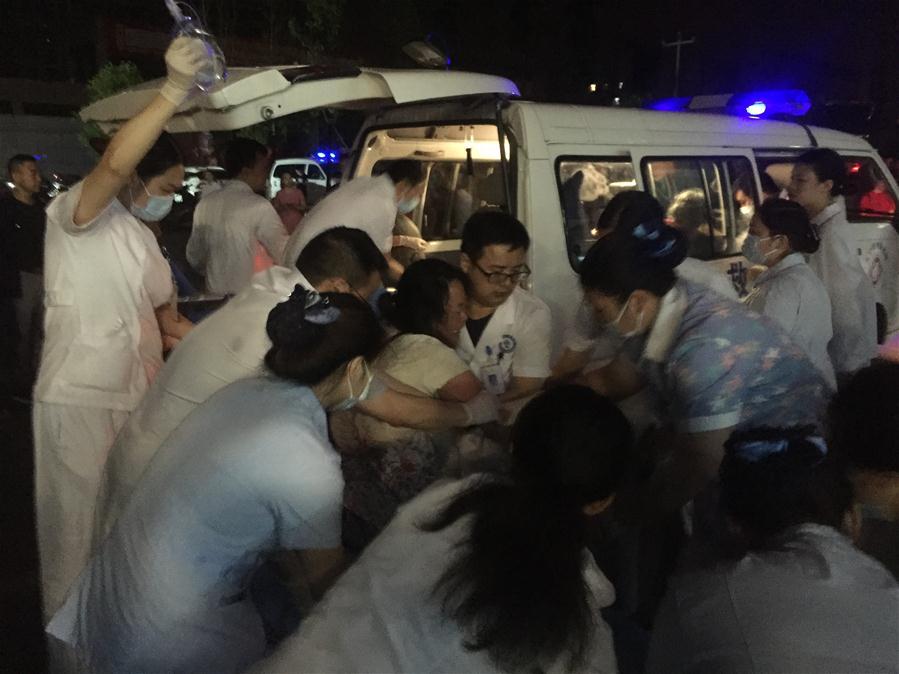 #CHINA-SICHUAN-YIBIN-EARTHQUAKE (CN)