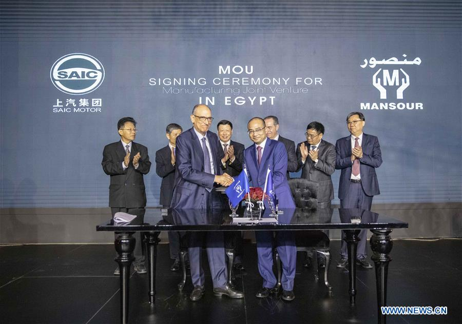 EGYPT-CAIRO-CHINA-AUTO FIRMS-JOINT VENTURE