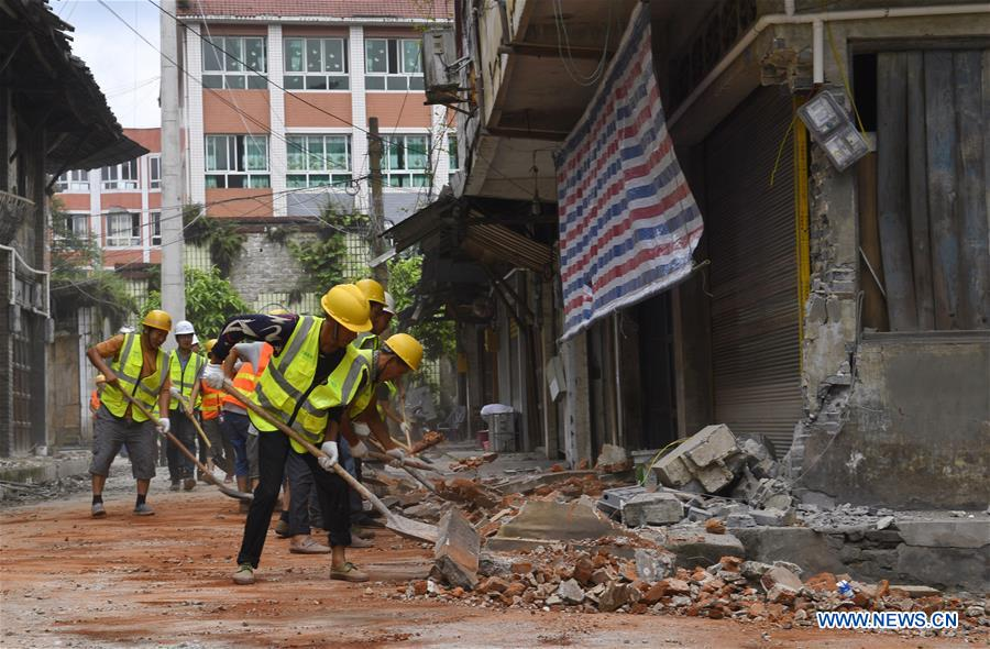 CHINA-SICHUAN-CHANGNING-EARTHQUAKE-DISASTER RELIEF (CN)