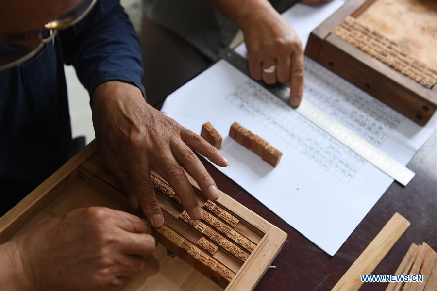 Inheritor of woodblock printing in Yangzhou devotes life to