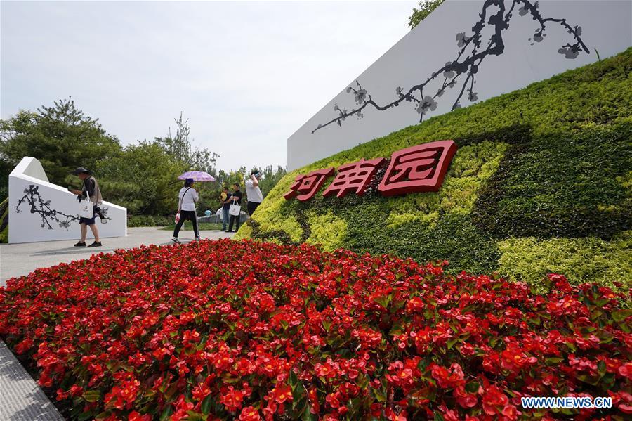 (EcoChina)CHINA-BEIJING-HORTICULTURAL EXPO-HENAN (CN)