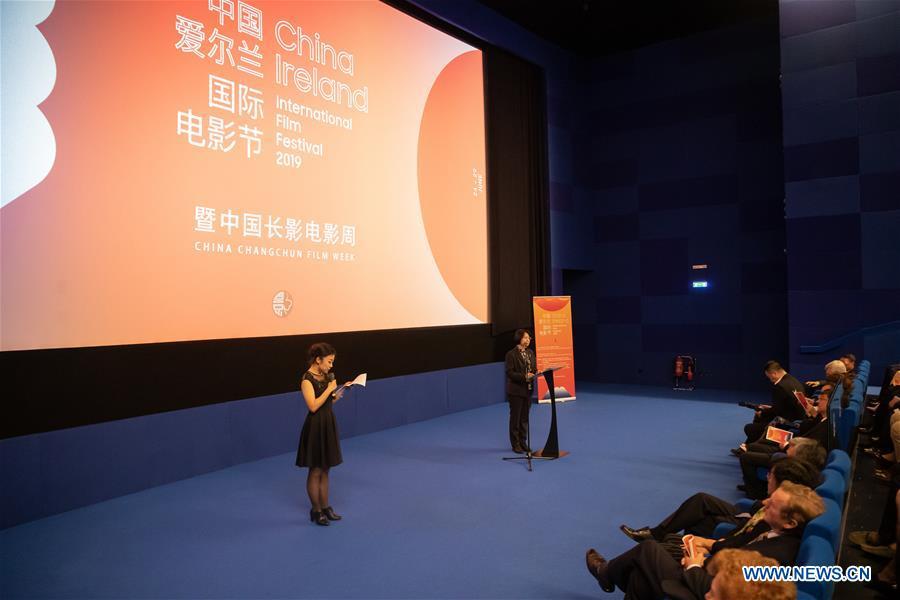爱尔兰 - 都柏林 - 中国电影节