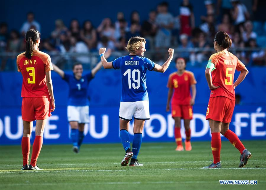 (SP)FRANCE-MONTPELLIER-2019 FIFA WOMEN'S WORLD CUP-ROUND OF 16-ITA VS CHN