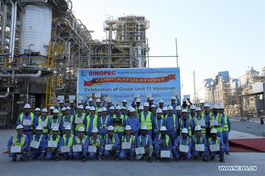 Chinese oil refiner in Kuwait hands over new set of oil-refining