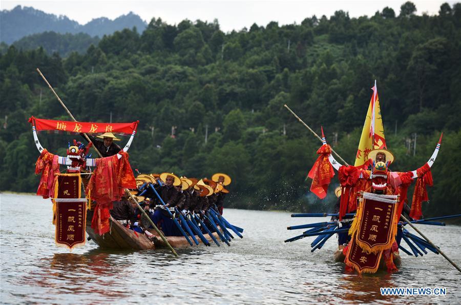 中国 - 贵州 - 侨民族 - 民间节日(CN)