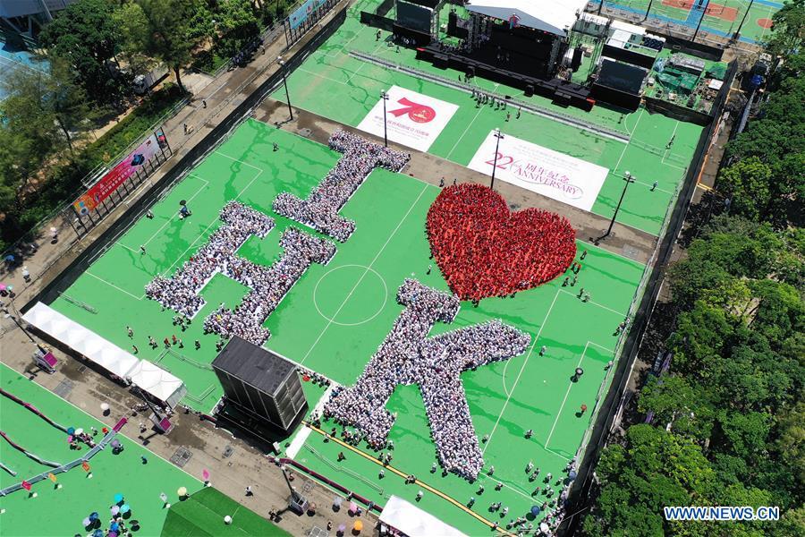 CHINA-HONG KONG-ANNIVERSARY DAY-CELEBRATION (CN)