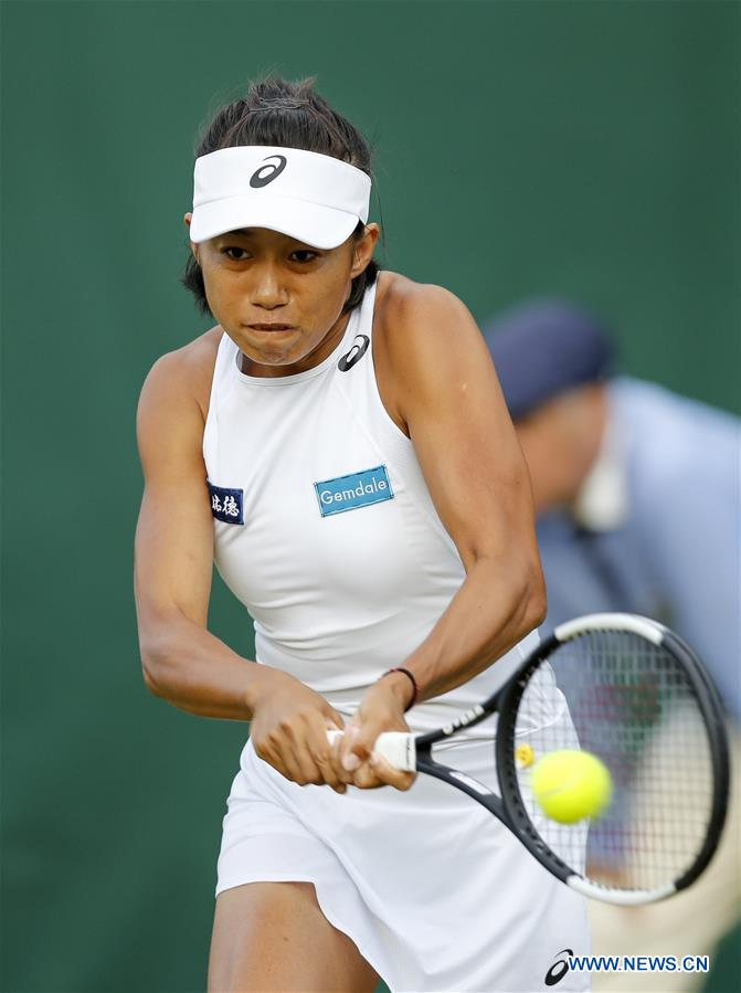 (SP)BRITAIN-LONDON-TENNIS-WIMBLEDON-WOMEN'S SINGLES