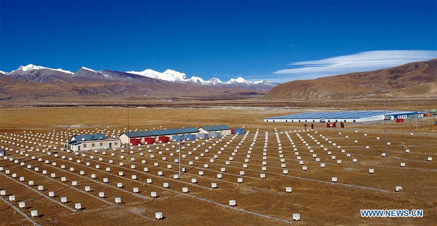 (SCI-TECH)中国最高能量 - 宇宙伽玛射线(CN)