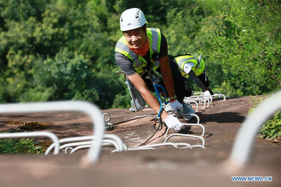 CHINA-HUNAN-OUTDOOR PARK-SAFETY CHECK (CN)