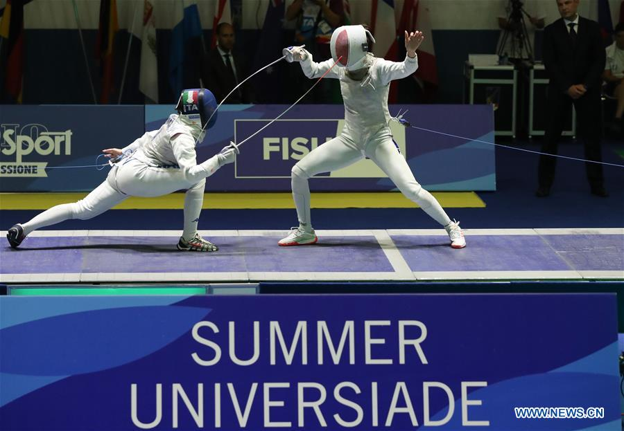 (SP)ITALY-SALERNO-SUMMER UNIVERSIADE-FENCING-WIGHTEN'S FOIL INDIVIDUAL