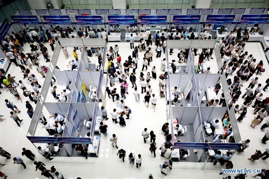 Job fair aimed at university, college graduates held in China's