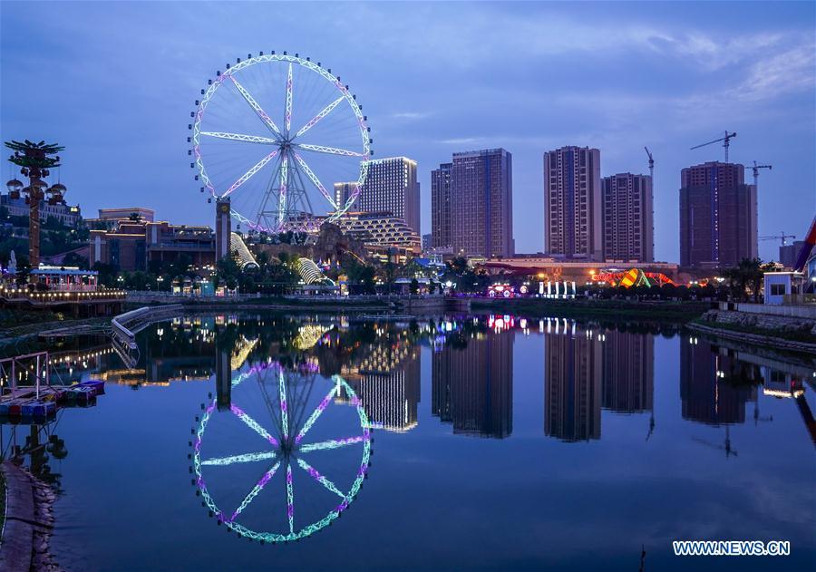 中国 - 重庆 - 游乐园 - 夜(CN)