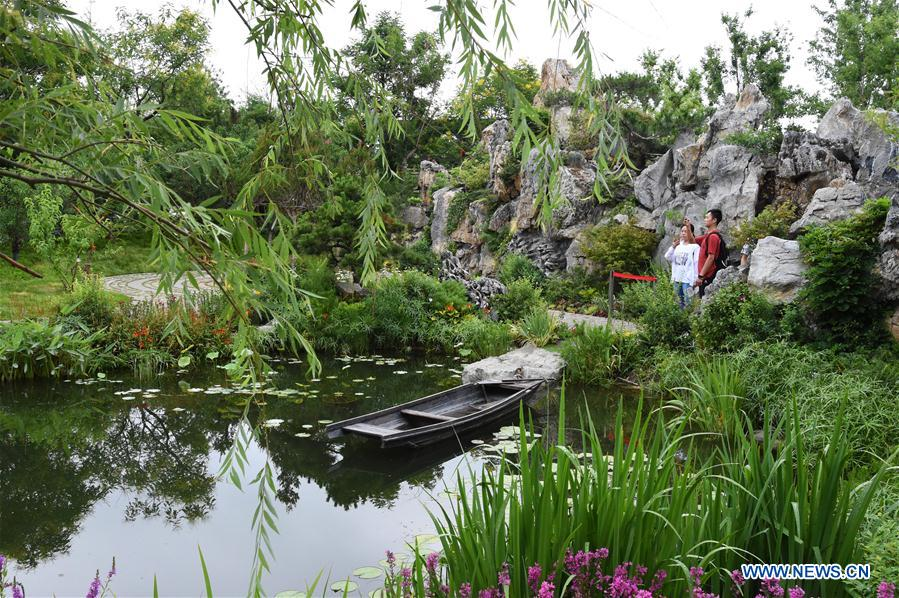 CHINA-BEIJING-HORTICULTURAL EXPO-
