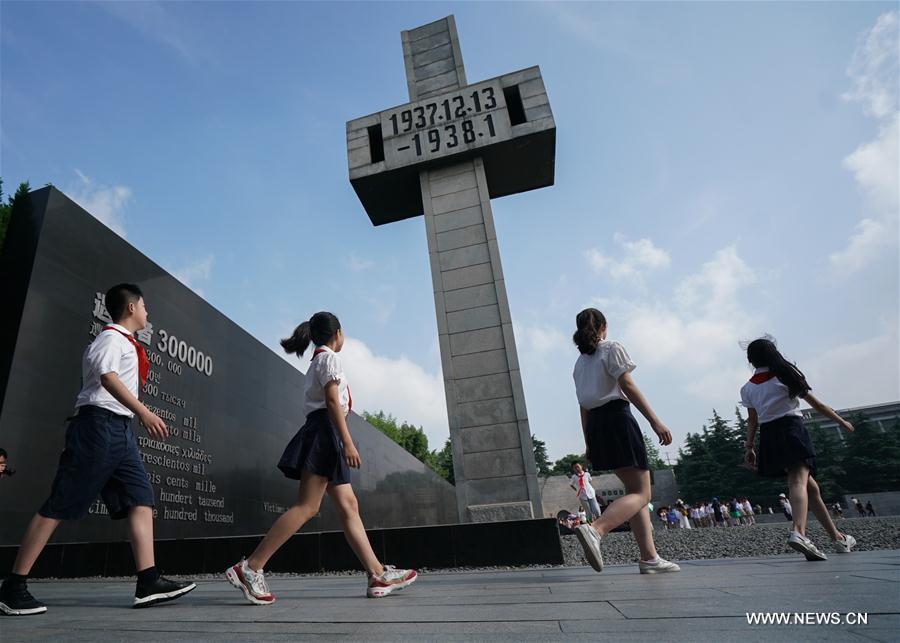 中国 - 江苏 - 南京 - 国家反对日本侵略战争 - 周年纪念日(CN)