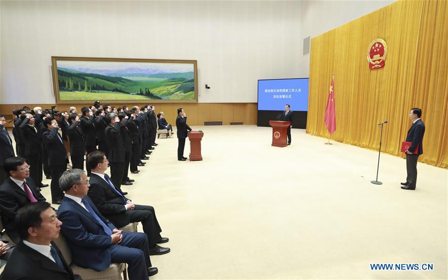 中国 - 北京 - 国家理事会 - 组织 - 誓言(CN)