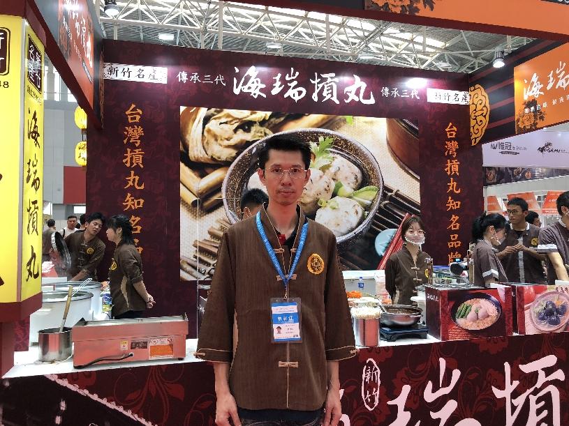 Across China: Taiwan businessman rolls into success with meatball - Xinhua   English.news.cn