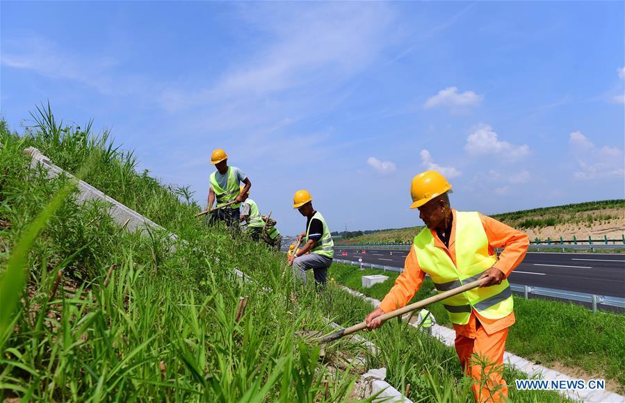 中国 - 吉林 - 北京 - 哈尔滨高速公路工程师(CN)