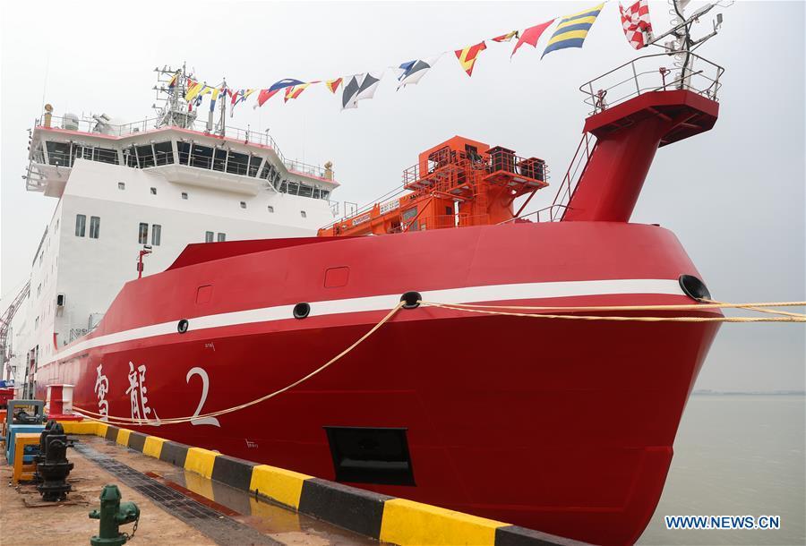 CHINA-SHANGHAI-HOMEMADE POLAR ICEBREAKER-DELIVERED (CN)