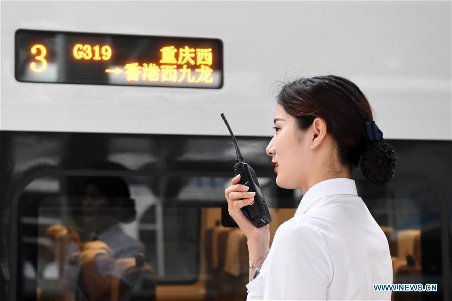 CHINA-CHONGQING-BULLET TRAIN-HONGKONG (CN)