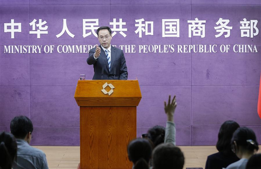 CHINA-BEIJING-MINISTRY OF COMMERCE-NEWS CONFERENCE (CN)