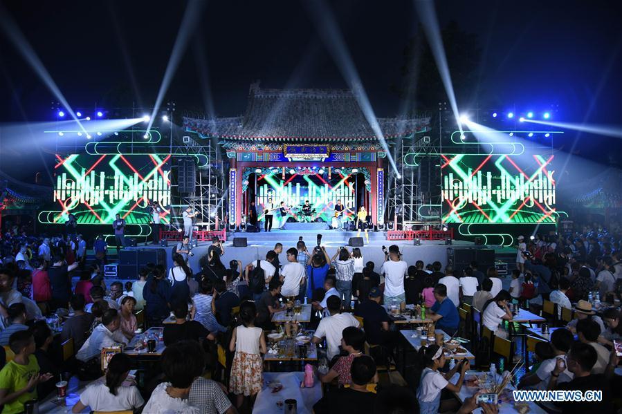 CHINA-SHANDONG-QINGDAO-BEER FESTIVAL(CN)