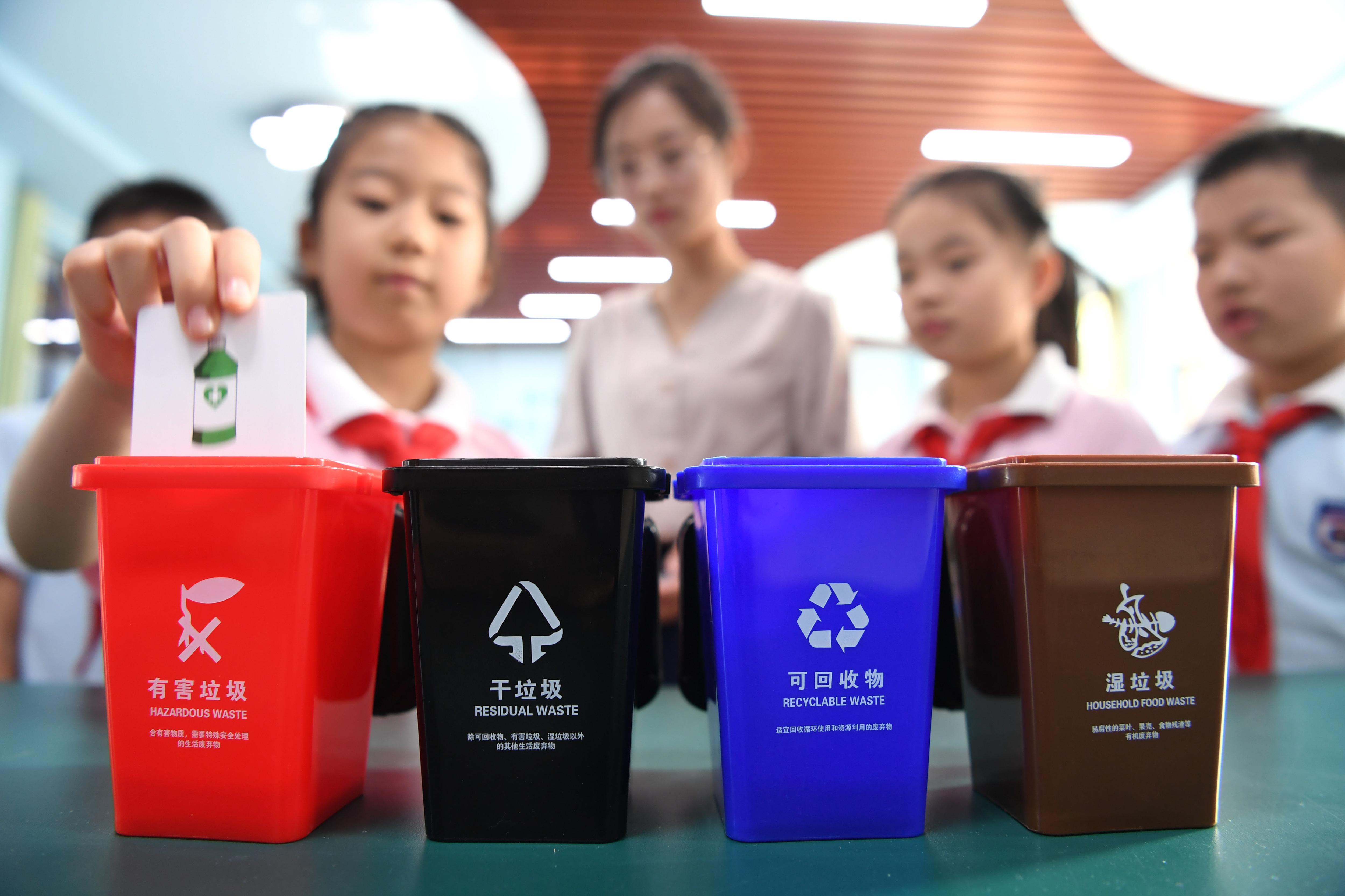 Xinhua Headlines: China's war on trash creates market for European green enterprises - Xinhua | English.news.cn