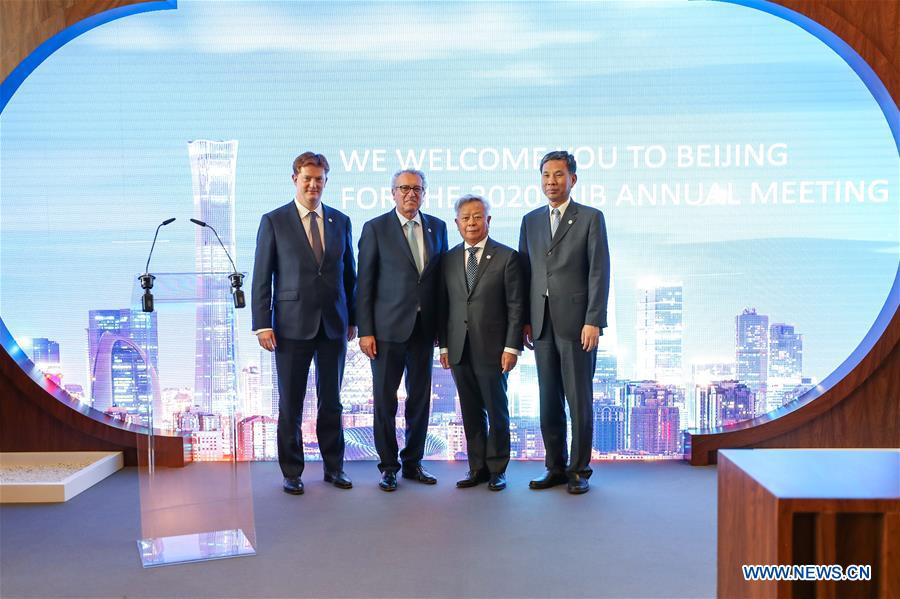 LUXEMBOURG-AIIB-ANNUAL MEETING-NEW MEMBERS