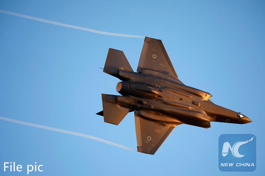 Israel receives 2 new F-35 stealth jets - Xinhua   English