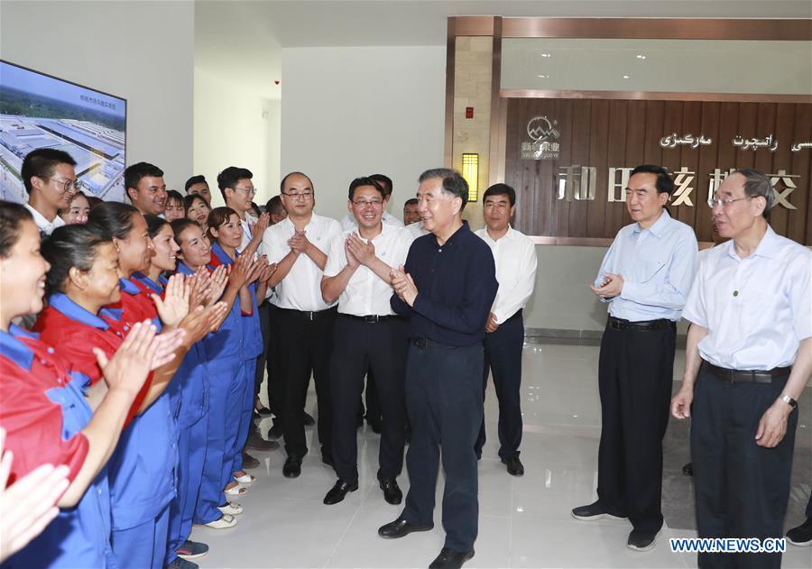 CHINA-XINJIANG-WANG YANG-PAIRING ASSISTANCE-MEETING (CN)