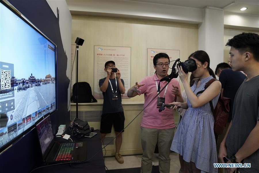 CHINA-BEIJING-PALACE MUSEUM-GO DIGITAL (CN)