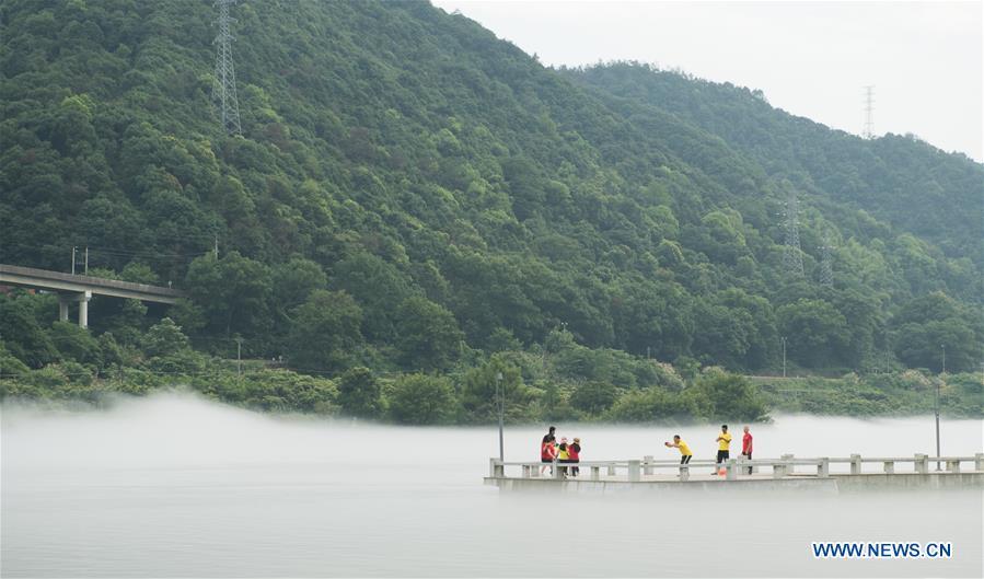 CHINA-ZHEJIANG-JIANDE-SUMMER LIFE (CN)