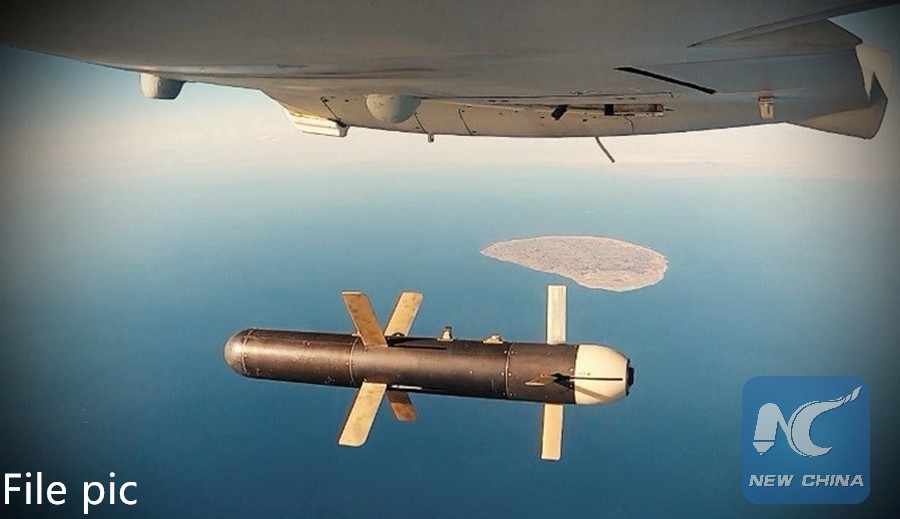Iran denies drone shot down by U.S. in Strait of Hormuz