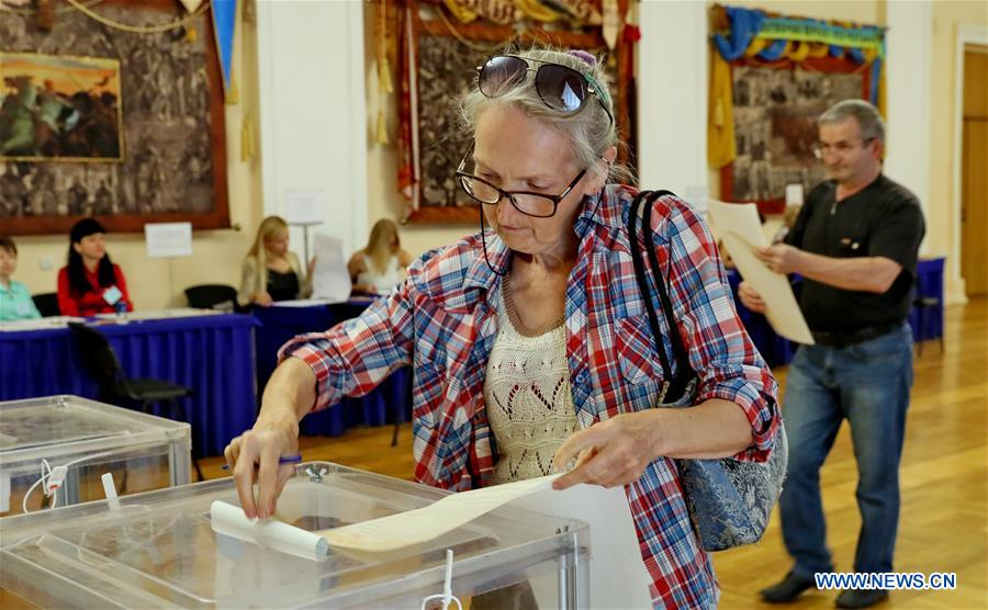 UKRAINE-KIEV-SNAP PARLIAMENTARY ELECTIONS