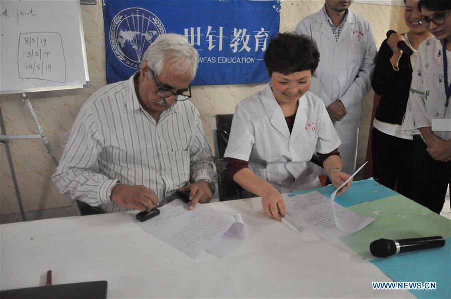 Memorandum Signed on Promotion of Chinese Acupuncture in India