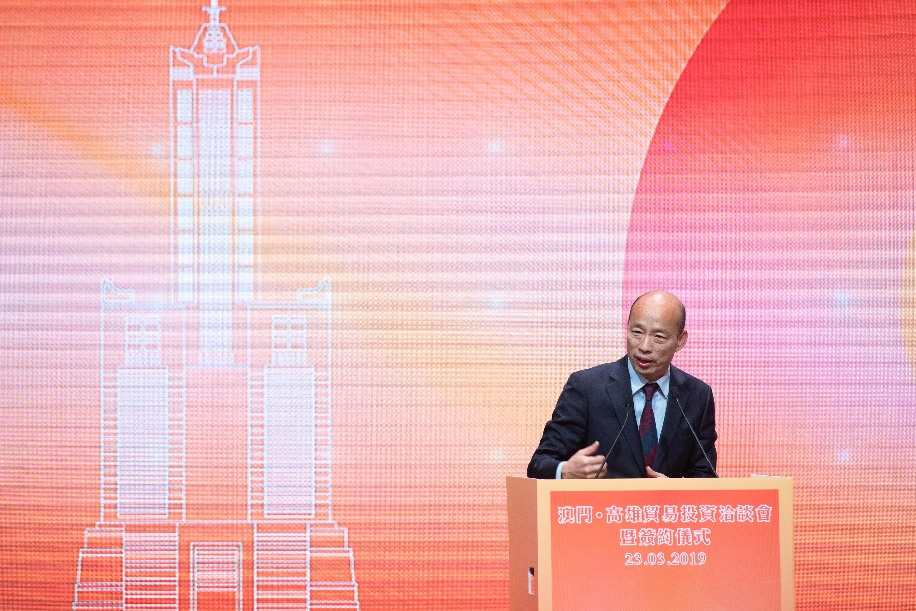 Han Kuo-yu set to compete in 2020 Taiwan leadership election as KMT candidate - Xinhua   English.news.cn
