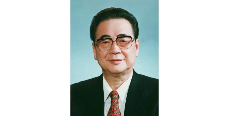 Late Chinese leader Li Peng cremated - Xinhua   English.news.cn