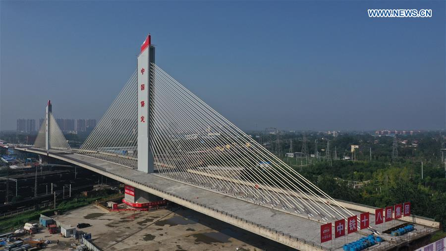 CHINA-HEBEI-BAODING-BRIDGE-ROTATION (CN)