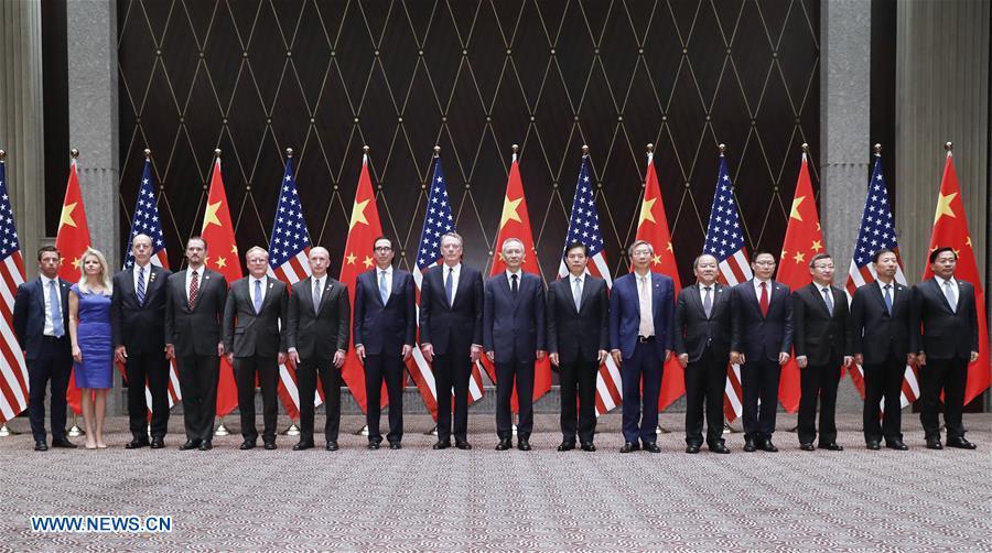 中国 - 上海 - 美国贸易磋商会(CN)
